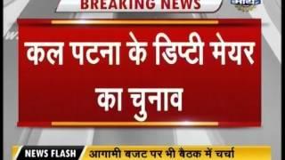 Deputy Mayor Election in Patna Tomorrow