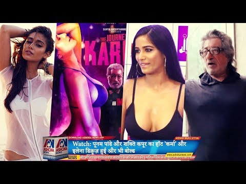 Xxx Mp4 Watch Poonam Pandey And Shakti Kapoor Hot Karma 3gp Sex