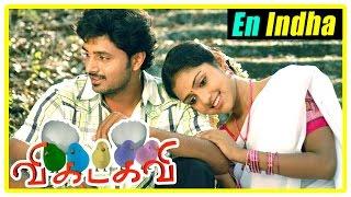 Vikadakavi Tamil movie | scenes | Amala Paul insults Sathish | En Indha Mounam song