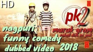 Pk2    garam special    nagpuri movie    nagpuri dubbed    funny comedy    by sk production