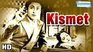 Kismet {HD} - Ashok Kumar - Mumtaz Shanti - Shah Nawaz - Old Hindi Full  Movie -(With Eng Subtitles)