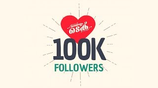 Thank you so much for supporting  me! - Malayalam Tech