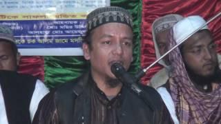 ভারতীয় বক্তার প্রান জুড়ানো ওয়াজ মাহফীল-২০১৬ ।না শুনলে মিস করবেন পর্ব -৫। Wag Mahfil Islamic Speech