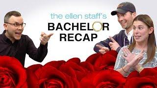 The Ellen Staff's