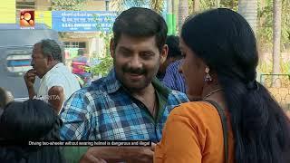 Aliyan vs Aliyan | Comedy Serial | പുതിയ ബിസിനസ്സ്   | Amrita TV | EP: 476