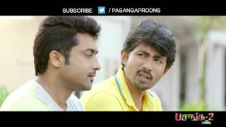 Pasanga2 Deleted Scene 01 | Surya, Amala Paul, Karthik Kumar, Bindu Madhavi | Pandiraj