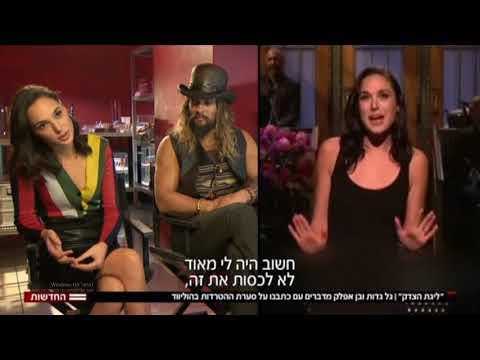 Xxx Mp4 גל גדות GAL GADOT מספרת על הישראליות וסערת ההטרדות המיניות 3gp Sex
