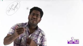 03. Definite Integral Part 01 | নির্দিষ্ট যোগজিকরণ পর্ব ০১ | OnnoRokom Pathshala