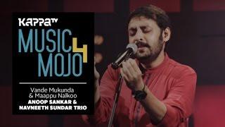 Vande Mukunda & Maappu Nalkoo – Anoop Sankar & Navneeth Sundar Trio - Music Mojo Season 4 - Kappa TV