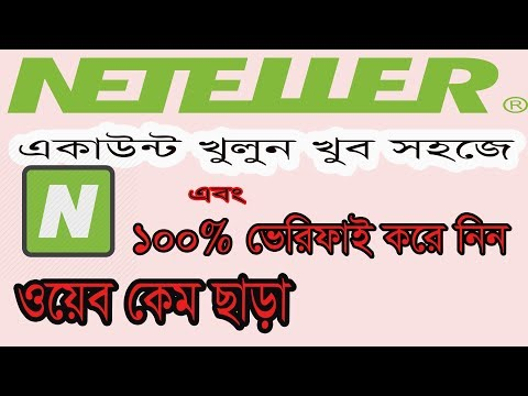 Xxx Mp4 How To Open Neteller Account And Full Verified Without Webcam Full Bangle Tutorial 3gp Sex