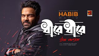 Romantic Bangla Song 2018 | Dheere Dheere Slow Version | by Habib Wahid | Official Lyrical Video