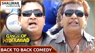 Hyderabadi Movies || Gangs Of Hyderabad Movie Full Length Back to Back Comedy Scenes