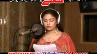 new songs meena raka  2011