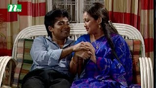 Drama Serial: Jhut Jhamela | Episode 50 | Farhana Mili, Intekhab Dinar | Directed By Monirul Hasan
