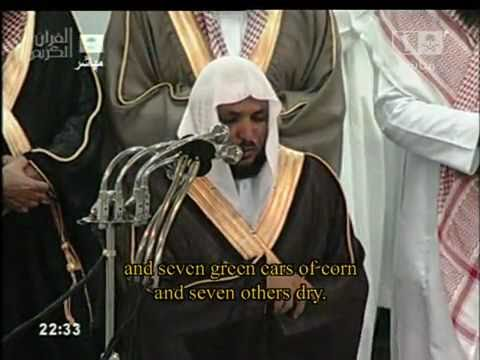 Maher Al Muaiqly ماهر المعيقلي Sourate Yusuf 12 ; Versets 1 à 57