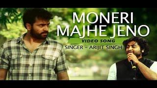 Moneri Majhe Jeno | Arijit Singh | Abir Chatterjee | Abby Sen