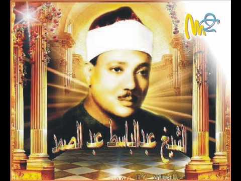 Hac Suresi 1 - Abdulbasit Abdussamed  (Tecvid)