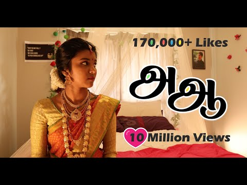 Xxx Mp4 அ ஆ Tamil Short Film Best Movie 2018 TYO Short Film Competition New Zealand அஆ2018 3gp Sex