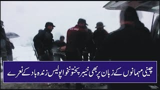KPK Police rescues Chinese caught in Snowfall in Mansehra