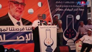 """شاهد رئيس الحكومة عبد الاله بنكيران يغني """"معلم"""" للفنان سعد المجرد"""
