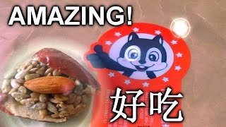 AMAZING CHINESE SWEETS  ► NUTS IN A DATE -  VEGAN & NATURAL 红枣夹瓜子仁