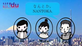 belajar bahasa jepang melalui drama jepang sayangku   episode 080 membeli cenderamata 2