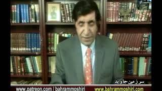 سنت خشونت در ایران 06262019 -www.patreon.com/bahrammoshiri