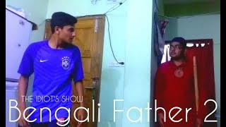 Bangla Funny Video 2017   Bengali Father 2   Eid Special Video   The Idiots Show