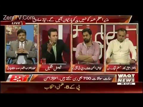 Xxx Mp4 Fayaz Ul Hasan Exposed Maryam Nawaz Media Cell Propaganda Which Is Against Pakistan Army 3gp Sex
