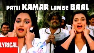 Patli Kamar Lambe Baal Lyrical Video | Loha | Dharmendra, Shatrughan Sinha, Mandakini