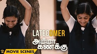Amma Kanakku - Scenes | Latecomer | Amala Paul | Ilaiyaraaja | Ashwiny Iyer Tiwari