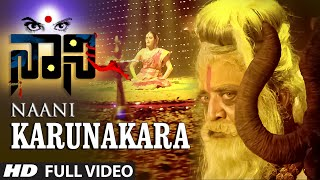 Karunakara Full Video Song ||