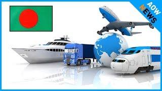 কলকাতার চোখে বাংলাদেশ !! বাংলাদেশের উন্নয়ন নিয়ে যা বলছে কলকাতা !! Kolkata Bangladesh Trade Talks