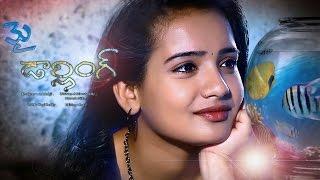 MY DARLING Short Film || ''Jhansi Rathod'' | Oyasis