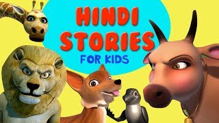 18 Best Hindi Moral Stories for Kids collection | Infobells