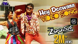 Hey Diwana Full Video Song || Zoom Movie || Ganesh, Radhika