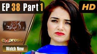 Drama | Agar Tum Saath Ho - Episode 38 Part 1 | Express Entertainment Dramas | Humayun Ashraf