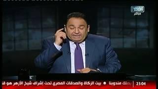 المصرى أفندى 360 |أهم 7 مشروعات قومية تاريخية بمصر .. ضبط 10 أفدنة بانجو