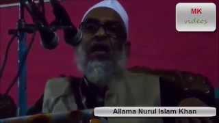 Saykhul Hadis Allama Nurul Islam Khan-1  মসজিদের সাথে সম্পর্ক গড়েতোলা