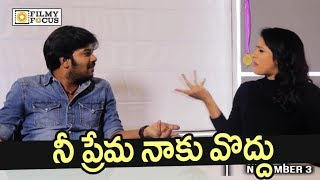 Rashmi Rejects Sudigali Sudheer's Proposal in Live Interview - Filmyfocus.com