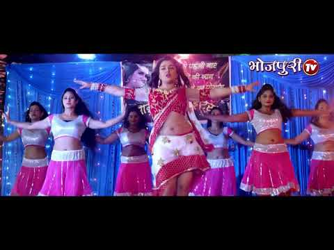 Xxx Mp4 Amarpali Dubey Latest Bhojpuri Song Dance Video HD Amarpali Dubey Latest Bhojpuri Videos Song 3gp Sex