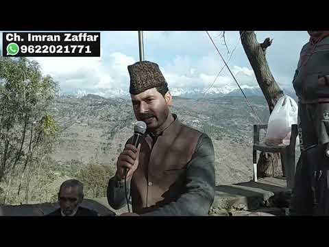 Xxx Mp4 My Speech At Gursai Mendhar 3gp Sex