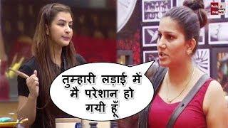Bigg Boss 11 : Sapna choudhary विकास और शिल्पा की लड़ाई से हुई परेशान !!