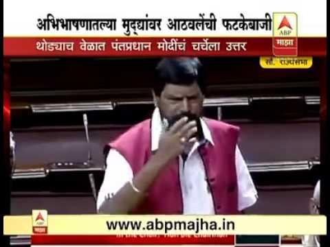 funny speak ramdas aathavale