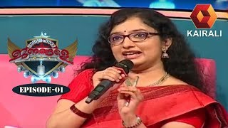 Manyamaha Janangale - An Exclusive Show For Fabulous Orators | 9th October 2017 | Episode - 01