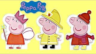 Nick Jr. PEPPA PIG Wooden Dress Playset Mix n Match Fairy Princess Playdoh Eggs Toy Surprise / TUYC