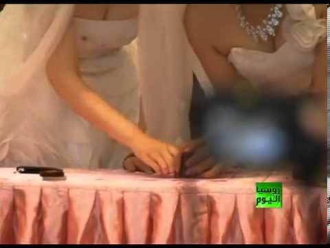 الزواج الاول من نوعة لـ مثليات جنسياً في تايوان