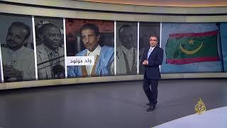 تعرف على المشهد الانتخابي في رئاسيات موريتانيا 2019