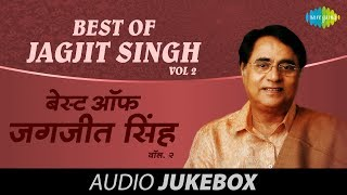 Best of Jagjit Singh | Jagjit Singh Punjabi Album | Volume-2 | Audio Juke Box
