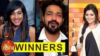Zee Natya Gaurav 2017 Winners Interview   Natyaranjan   Mukta Barve, Sakhi Gokhale
